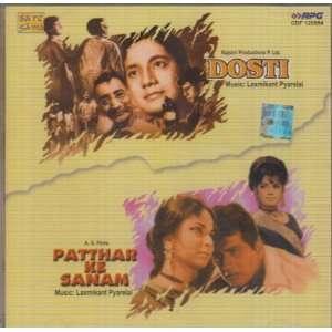 Dosti / Patthar Ke Sanam: Laxmikant Pyarelal: Music