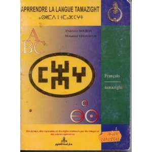 la Langue Tamazight Abdelaziz; mohamed Eddarhor Bouras Books
