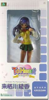 To Heart Ayaka Kurusugawa PVC Figure 1/8 Scale