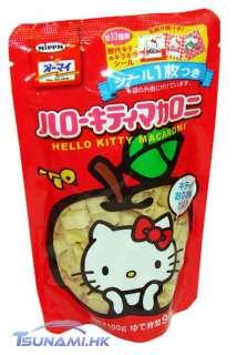 Sanrio Hello Kitty Shaped Macaroni Noodles