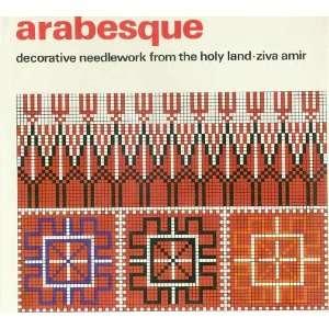 Needlework from the Holy Land (9780442202903) Ziva Amir Books