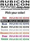 Jeep Wrangler TJ Sticker Set. Includes 2 26 RUBICON hood decals