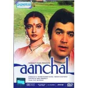 Aanchal Rajesh Khanna, Rekha, Rakhee Gulzar, Prem Chopra