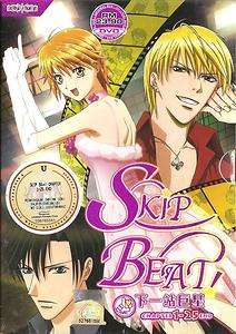 DVD SKIP BEAT Ep.1 25 end Anime