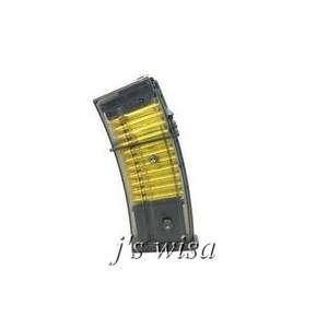 DOUBLE EAGLE M85 AIRSOFT RIFLE GUN MAGAZINE CLIP 45 Rds