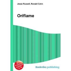 Oriflame (in Russian language): Ronald Cohn Jesse Russell