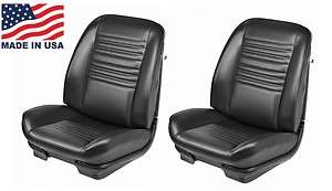 67 Chevelle Sport Bucket Seat Covers & Foam + Rear Bench Complete Kit
