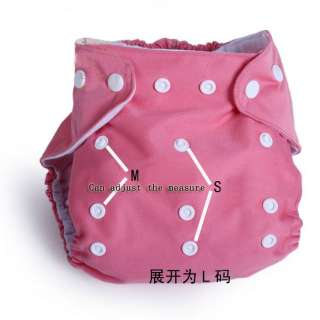 BABY Re Usable CLOTH DIAPER NAPPY + 1 INSERT ,red