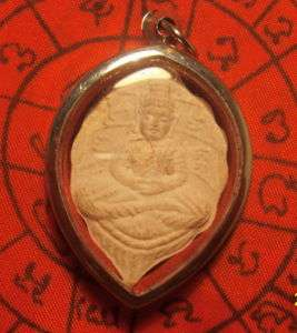 Antiques Thai Amulets Holy Ancient ฺีBuddha LP LEE Magic Rare