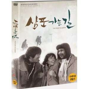 Way To Sampo) (DVD) Mun Suk, Kim Jin Gyu Baek Il Seop Movies & TV