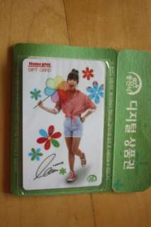 IU Home Plus Gift Card Sealed IU K POP Dream High Real