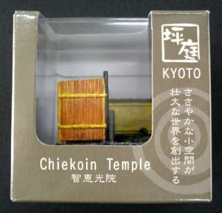 High Quality Mini Pocket Japanese Kyoto Garden Temple