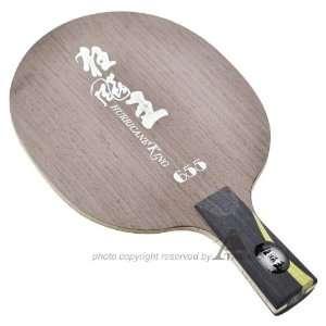 HURRICANE KING 655 Table Tennis Blade (PENHOLD), Designed For The Era
