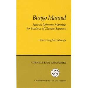Bungo Manual Selected Reference Materials for Students of