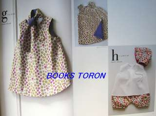 Childrens Clothes of New York Style/Japanese Clothes Pattern Sewing