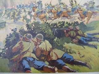 WW2 1942 RUSSIAN SOVIET ARMY CAVALRY PROPAGANDA POSTER
