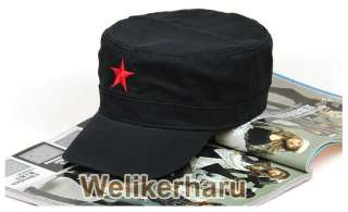 Che Guevara Red Star Military FLAT CAP HAT 2 Color