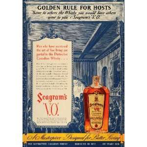 Seagrams V. O. Canadian Whisky   Original Print Ad