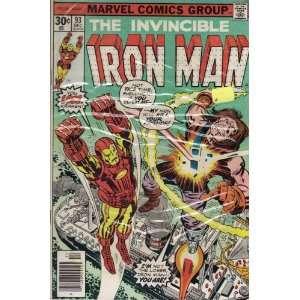 Iron Man #93 Comic Book