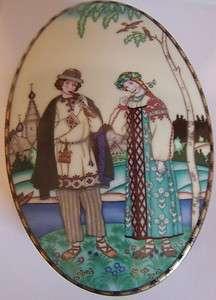 & Boch Porcelain Jewelry Trinket Box Russian Fairy Tales Snow Maiden