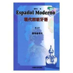 Modern Spanish teaching reference books (5 copies