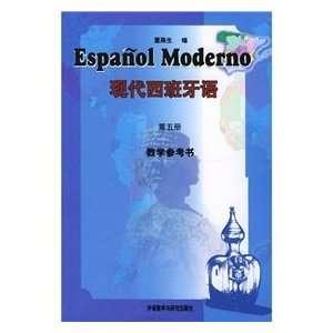Modern Spanish teaching reference books (5 copies