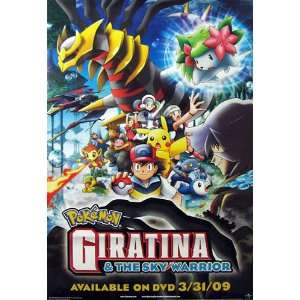 Pokemon Giratina: (The Sky Warriors) Poster 27 X 40