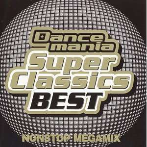 Various - Dancemania Presents 夏物語 2007 Supported By 9LoveJ