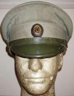 WW1 RUSSIAN IMPERIAL ARMY CZAR FIELD OFFICER VISOR CAP
