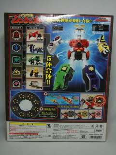 Power Rangers SHINKENGER DX SAMURAI MEGAZORD set of 5