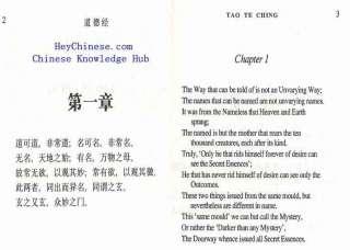 Tao Te Ching, Dao De Jing, Lao Tzu, Chinese & English