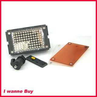 96 LED Lighting Kit For Nikon D7000 D3100 HDV Z96