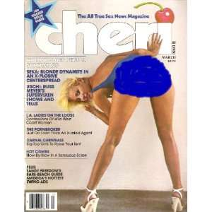 CHERI MARCH 1980 CHERI MAGAZINE Books