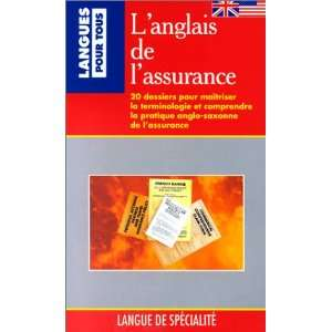 French English Dictionary (English and French Edition) (9782266045049