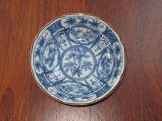 Takahashi San Francisco Sauce Fruit Bowl Made in Japan Blue & White