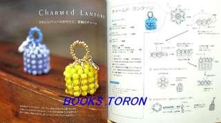Beads Recipes by Chikako Miki/Japanese beads Book/386