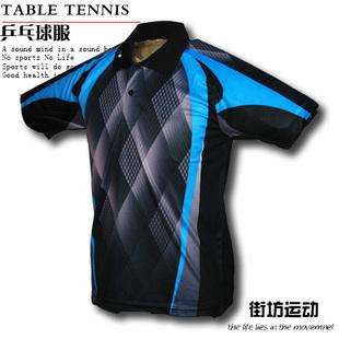 New Butterfly Men Badminton / Table Tennis 42630 Shirt
