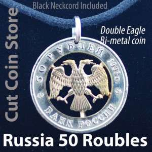 Russia Double Two headed eagle 50 Roubles Cut Coin Pendant Russian
