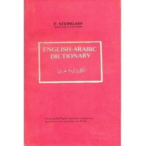 An English Arabic Dictionary (9788185243153) Francis