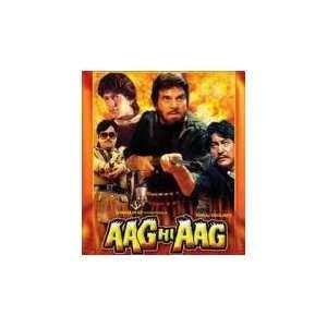 Aag Hi Aag Shatrughan Sinha, chunky Pandey, Vinod Maehra