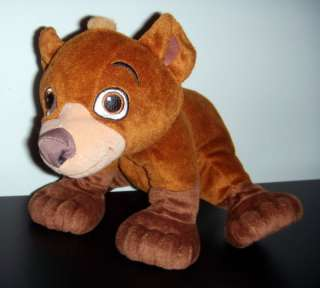 12 KODA brother bear plush movie kodiak stuffed animal