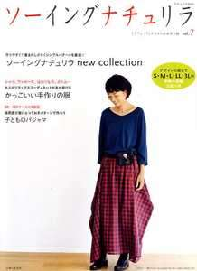 SEWING NATURILA Vol 7   Japanese Craft Book