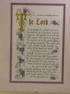 HOME INTERIORS Gold Framed Picture The Lords Prayer Pink/Purple Mat