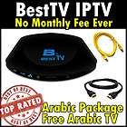 BestTV Arabic Channels IPTV Mediabox Best TV + FREE HDM