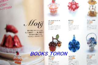 Beads Works 6 Accessories Motif/Japanese beads Book/017