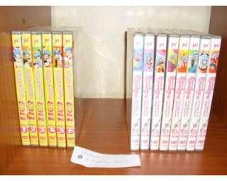 Serie complete DVD Magica Emi   Evelyn e a Pieve Emanuele