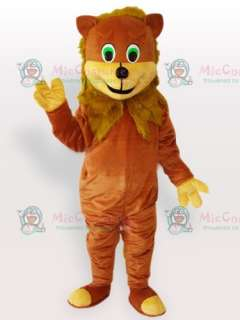The African Lion Adult Mascot Costume for Sale