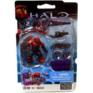 Halo Wars Mega Bloks Exclusive Mini Figure Set #2 Covenant Weapons