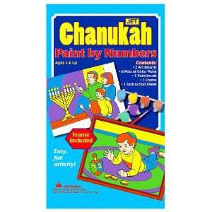 Chanukah Paint By Number Kit By Jewish Educational Toys: Toys & Games