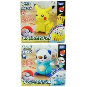 com Pokemon Remote Control Pikachu & Mijumaru Set Of 2 Toys & Games